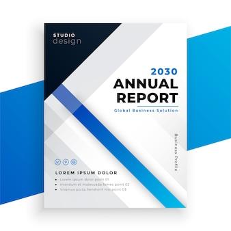 Design de brochura comercial de relatório anual azul elegante
