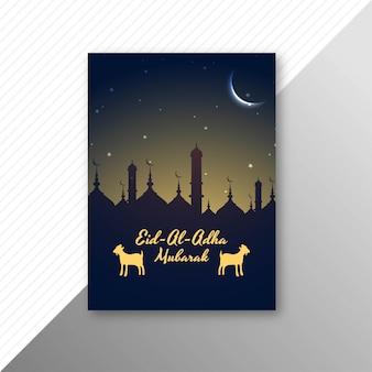Design de brochura de belo feriado eid al adha cartão