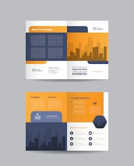 Design de brochura de negócios dobrável Vetor Premium