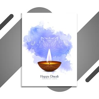 Design de brochura do festival cultural happy diwali moderno