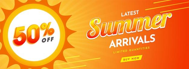 Design de cabeçalho de venda de verão.