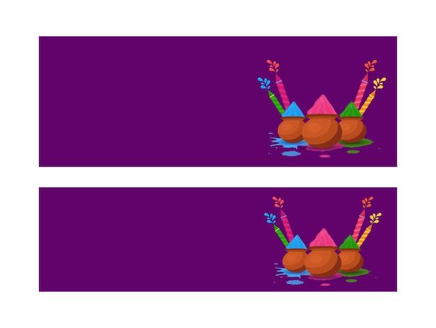 Design de cabeçalho ou banner roxo com potes de lama cheios de pistolas de água e cor seca em duas opções.