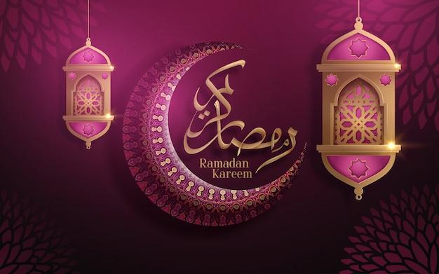 Design de caligrafia ramadan kareem com crescente e fanoos em fundo de arabesco
