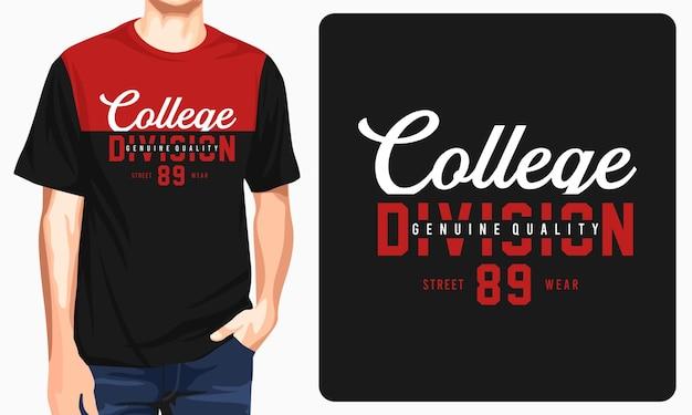 Design de camiseta da divisão universitária