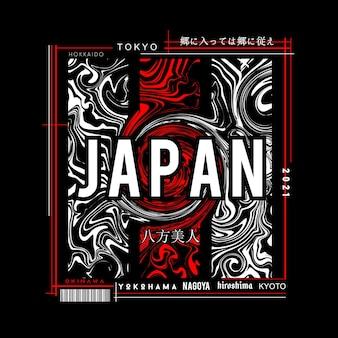 Design de camiseta do japão com ilustração vetorial de estilo abstrato