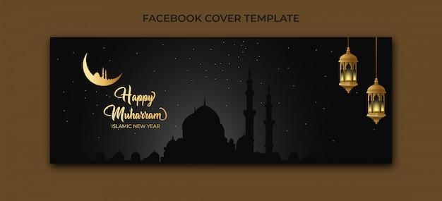 Design de capa feliz ano novo islâmico muharram