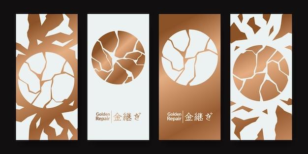 Design de capa kintsugi de restauração dourada. textura de cerâmica de mármore elegante e luxuosa. padrão de rachadura e chão quebrado para parede, pôster, banner, mídia social (tradução de texto = restauração dourada)