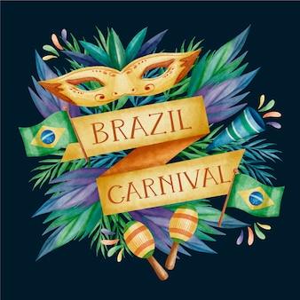 Design de carnaval brasileiro em aquarela com fitas douradas