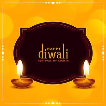 Design de cartão amarelo feliz festival indiano diwali
