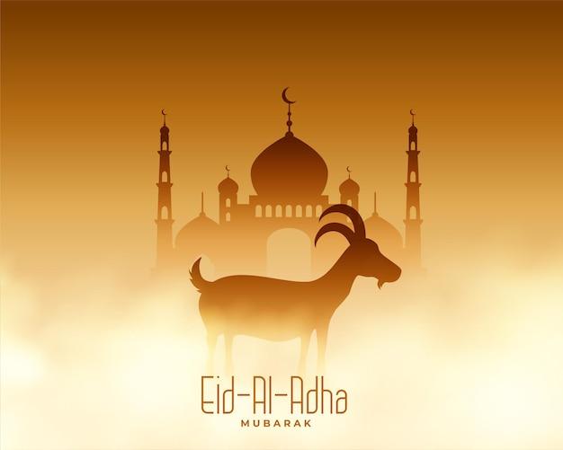 Design de cartão bakrid eid al adha mubarak
