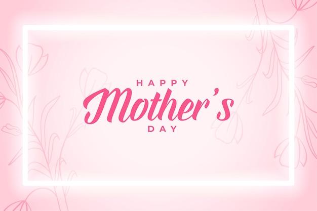 Design de cartão bonito decorativo floral para dia das mães