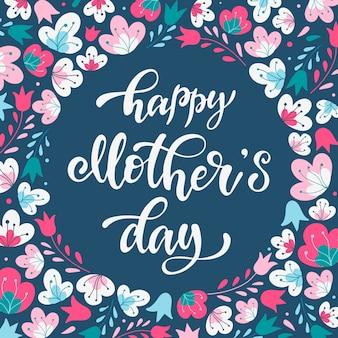Design de cartão bonito do dia das mães