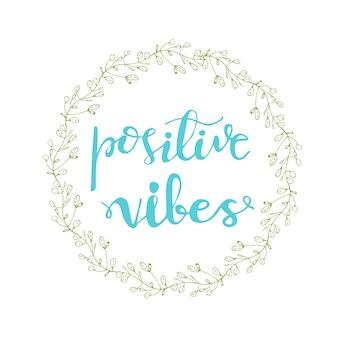 Design de cartão com letras com vibrações positivas. ilustração do vetor.