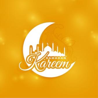 Design de cartão comemorativo da estação sagrada do ramadã kareem