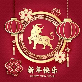 Design de cartão comemorativo de ano novo de boi chinês de 2021