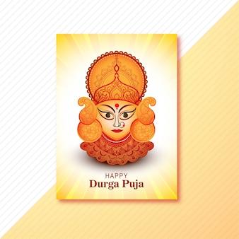 Design de cartão comemorativo feliz durga puja festival