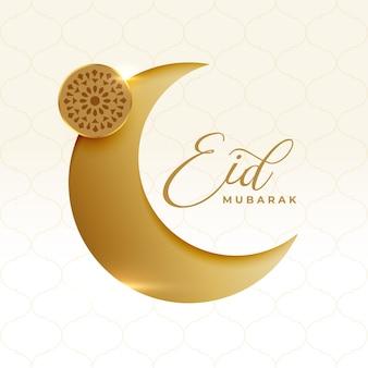 Design de cartão da lua crescente do festival religioso eid mubarak