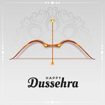 Design de cartão de arco e flecha feliz dussehra