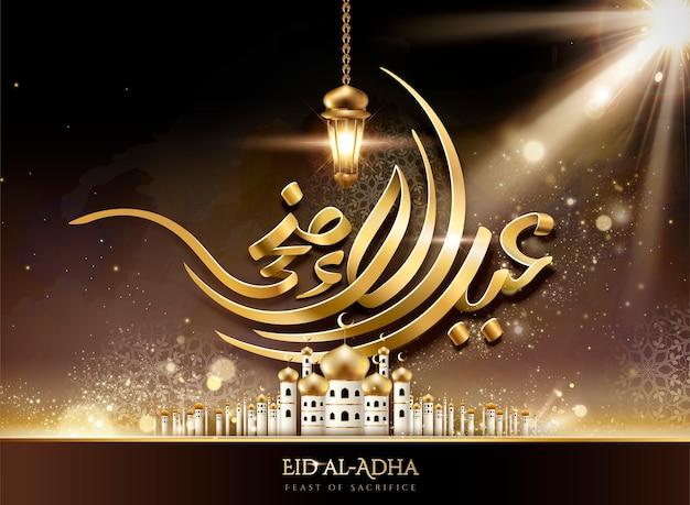 Design de cartão de caligrafia eid al-adha com lanterna suspensa e mesquita de luxo