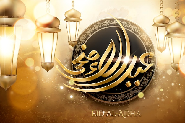 Design de cartão de caligrafia eid al-adha de luxo com lanternas penduradas em tom dourado