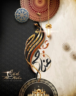 Design de cartão de caligrafia eid al-adha elegante com placa floral e lanterna