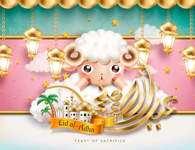 Design de cartão de caligrafia eid al-adha, ovelha bonita com lanternas penduradas