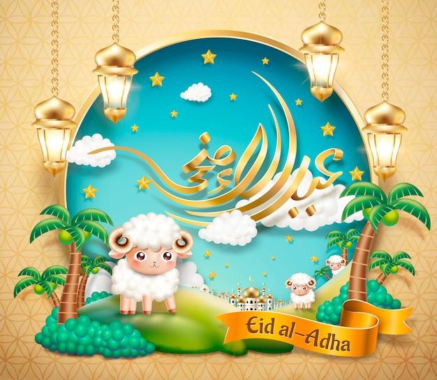Design de cartão de caligrafia eid al-adha, ovelhas lindas vagando no oásis