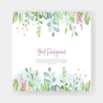 Design de cartão de casamento floral aquarela