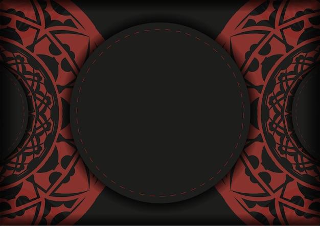 Design de cartão de convite com espaço para o seu texto e ornamentos vintage. design de cartão postal na cor preta e vermelha com padrões luxuosos.