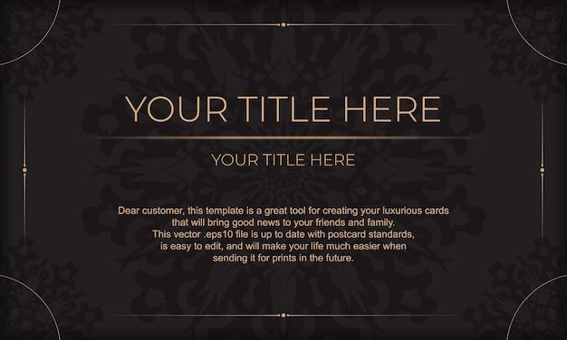 Design de cartão de convite com ornamentos vintage. de fundo vector apresentável preto com ornamentos luxuosos e lugar para seu projeto.