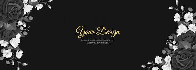 Design de cartão de convite de casamento floral preto