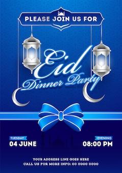 Design de cartão de convite de festa eid jantar com prata iluminado