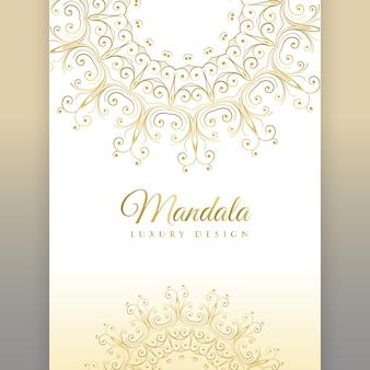 Design de cartão de convite de mandala premium