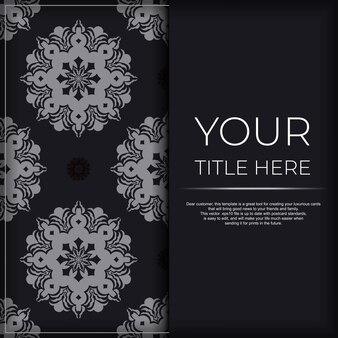 Design de cartão de convite pronto para uso com ornamento vintage abstrato.