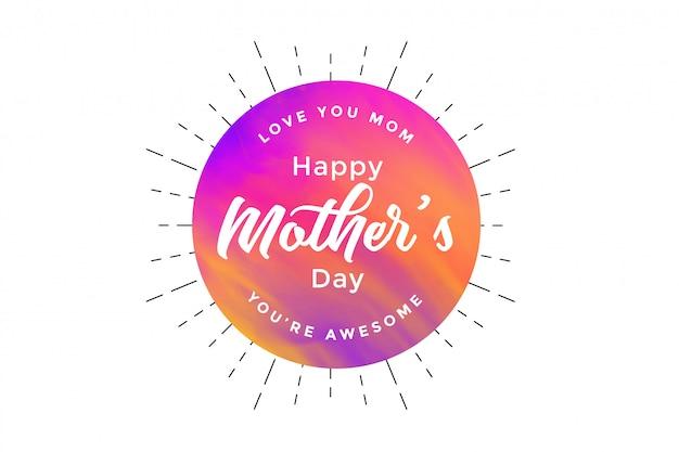 Design de cartão de dia das mães feliz abstrato