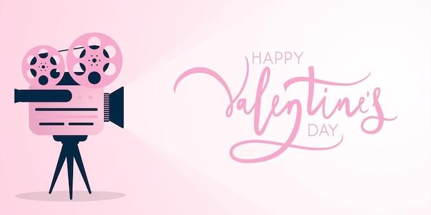 Design de cartão de dia dos namorados. conceito de tempo de filme adorável com projetor de filme. Vetor Premium