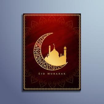 Design de cartão de eid mubarak religioso da cor vermelha