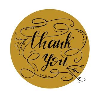 Design de cartão de felicitações com letras obrigado. ilustração do vetor.
