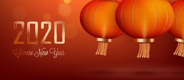 Design de cartão de felicitações do ano novo chinês.