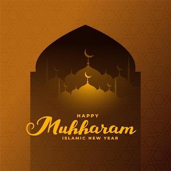 Design de cartão de festival tradicional muçulmano muharram