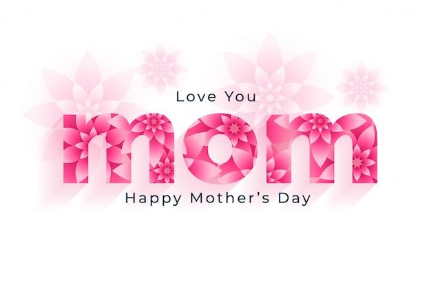 Design de cartão de flor doce dia das mães hapy