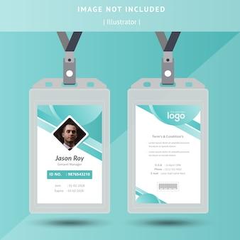 Design de cartão de identificação abstrata