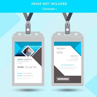 Design de cartão de identificação azul