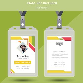 Design de cartão de identificação colorido abstrato