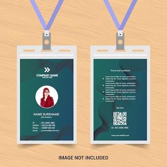 Design de cartão de identificação de linha abstrata