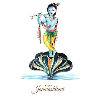 Design de cartão de ilustração de arte digital krishna janmashtami