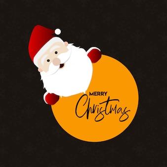 Design de cartão de natal com design elegante e vetor de fundo escuro