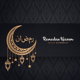 Design de cartão de Ramadã kareem com mandala
