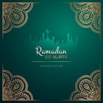 Design de cartão de ramadan kareem com mandala