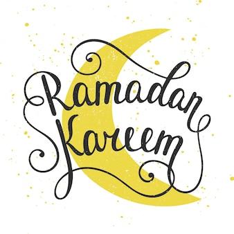 Design de cartão de ramadan kareem
